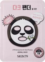 Skin79 - Whitening Animal Mask - Wybielająca maska do twarzy w płacie - Dark Panda