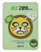 Skin79 - Comforting & Soothing Animal Mask - Kojąca maska do twarzy w płacie - Angry Cat