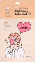 Skin79 - Brightening Selfie Mask - Dwufazowa, rozświetlająca maska w płacie - 26.5 ml