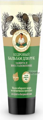 Agafia - Bania Agafii - Cedar hand lotion - Protection and restoration - 75 ml
