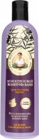 Agafia - Bania Agafii - Juniper shampoo against hair loss - 280 ml