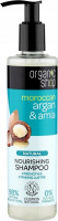 ORGANIC SHOP - NATURAL NOURISHING SHAMPOO - Nourishing hair shampoo with argan and amla - Maroccan Argan & Amla - 280 ml