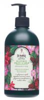 Agafia - Receptury Babuszki Agafii - Odżywcze mydło do ciała i rąk w płynie - Cedr syberyjski  - 500 ml
