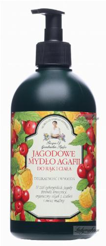 Agafia - Receptury Babuszki Agafii - Jagodowe mydło do rąk i ciała w płynie - 500 ml