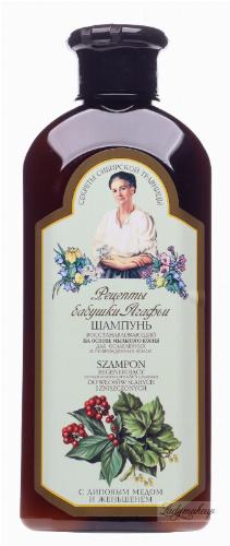 Agafia - Receptury Babuszki Agafii - Szampon regenerujący na bazie korzenia mydlnicy lekarskiej do włosów słabych i zniszczonych - 350 ml