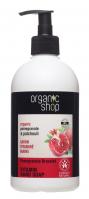 ORGANIC SHOP - VITAMIN HAND SOAP - Vitamin liquid hand soap with pomegranate - Pomegranate Bracelet - 500 ml
