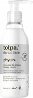 Tołpa - Dermo Face Physio - Mleczko do mycia twarzy i oczu - 195 ml