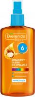 Bielenda - Bikini - Wodoodporny, arganowy olejek do opalania - SPF 6 - 150 ml