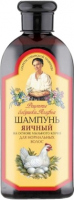 Agafia - Recipes Babuszki Agafii - Egg shampoo based on medical soap root - 350 ml