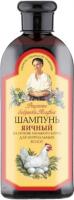 Agafia - Receptury Babuszki Agafii - Jajeczny szampon na bazie korzenia mydlnicy lekarskiej - 350 ml