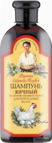 Agafia - Recipes Babuszki Agafii - Egg shampoo based on medical soap root - 350 ml