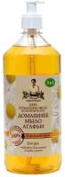 Agafia - Recipes Babuszki Agafii - Chamomile liquid household soap - 1000 ml