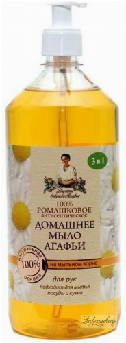 Agafia - Recipes Babuszki Agafii - Chamomile liquid household soap - 1000 ml