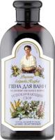 Agafia - Receptury Babuszki Agafii - Uspokajająca piana do kąpieli na bazie korzenia mydlnicy lekarskiej - 500 ml