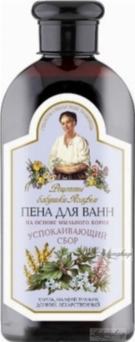 Agafia - Recipes Babushka Agafii - Calming bath foam based on medical soap root - 500 ml