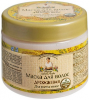 Agafia - Recipes Babuszki Agafii - Yeast hair mask - Stimulating growth - 300 ml