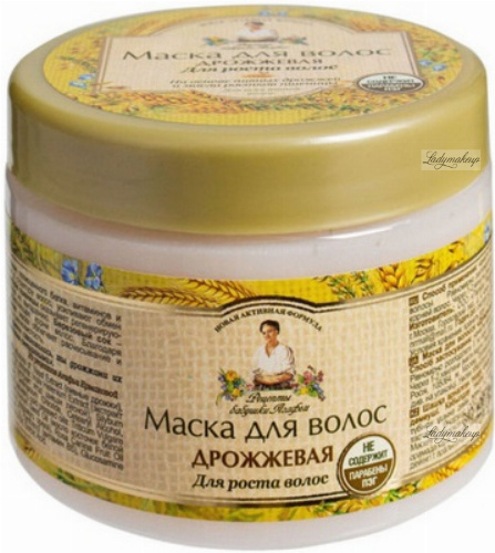 Agafia - Recipes Babuszki Agafii - Yeast hair mask - Stimulating growth - 300 ml