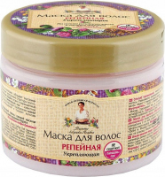 Agafia - Recipes Babuszki Agafii - Burdock hair mask - Strengthening - 300 ml