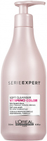 L'Oréal Professionnel - SERIE EXPERT - SOFT CLEANSER VITAMINO COLOR - Delikatny szampon do włosów farbowanych - 500 ml