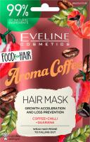EVELINE - Food for Hair - Growth Acceleration and Loss Prevention Hair Mask - Regenerująca maska do włosów słabych i wypadających - Aroma Coffee - 20 ml