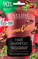 EVELINE - Food for Hair - Regenerating Hair Shampoo - Regenerating shampoo for weak and brittle hair - Aroma Coffee - 20 ml