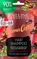 Eveline Cosmetics - Food for Hair -Growth Acceleration and Loss Prevention Hair Shampoo - Regenerating shampoo for weak and falling out hair - Aroma Coffee - 20 ml