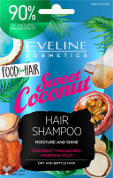 Eveline Cosmetics- Food for Hair - Moisture And Shine Hair Shampoo - Moisturizing shampoo for dry and brittle hair - Sweet Coconut - 20 ml