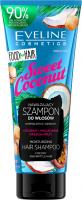 Eveline Cosmetics - Food for Hair - Moisturizing Hair Shampoo - Moisturizing shampoo for normal and thin hair - Sweet Coconut - 250 ml