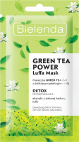 Bielenda - GREEN TEA POWER LUFFA MASK - Detoxifying face mask with loofah peeling - 8 g