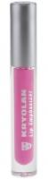 Kryolan - Lip Emphasizer - Powiększający błyszczyk do ust - 5218
