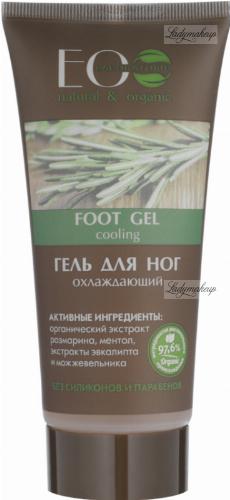 ECO Laboratorie - FOOT GEL COOLING - Chłodzący żel do stóp - 100 ml