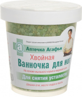 Agafia - Agafia's First Aid Kit - Salt for legs against fatigue - Coniferous bath - 600 g