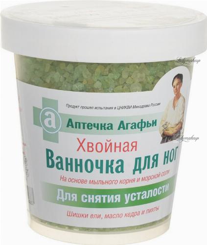 Agafia - Agafia's First Aid Kit - Salt for legs against fatigue - Coniferous bath - 600 g