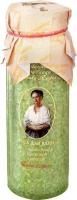 Agafia - Receptury Babuszki Agafii - Kojąca sól do kąpieli z żywicą sosnową - 800 g