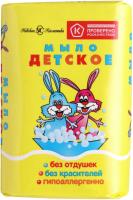 Nevska Kosmetika - Mydło toaletowe dla dzieci w kostce - 90 g