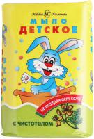 Nevskaya Kosmetika - Mydło dla dzieci z ekstraktem glistnika (jaskółcze ziele) - 90 g
