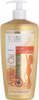 Eveline Cosmetics - ARGAN OIL BALM - Firming and moisturizing body lotion with argan oil and macadamia - 350 ml
