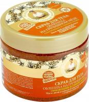 Agafia - Receptury Babuszki Agafii - Odżywczy peeling do ciała - Miód gryczany i rokitnik - 300 ml