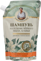 Agafia - Recipes Babuszki Agafii - Shampoo for all hair types based on black soap - Refill - 500 ml