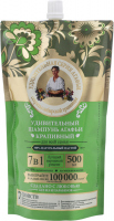 Agafia - Herbal Agafia - Regenerating, nettle hair shampoo - Refill - 500 ml