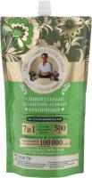 Agafia - Ziołowa Agafia - Regenerujący, pokrzywowy szampon do włosów - Uzupełnienie - 500 ml