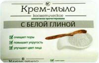 Nevska Kosmetika - Kremowe mydło do twarzy i rąk z białą glinką - Skóra tłusta i wrażliwa - 90 g