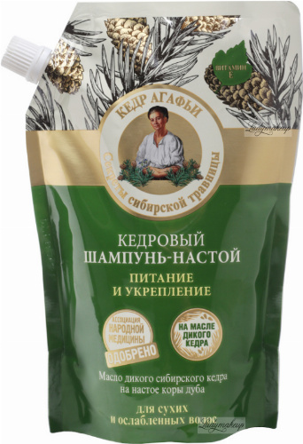 Agafia - Recipes of Babushka Agafia - Cedar hair shampoo - Nutrition & Strengthening - Refill - 500 ml