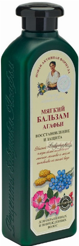 Agafia - Recipes of Babushka Agafia - Protective and rebuilding balm for colored and damaged hair - 350 ml