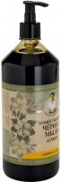 Agafia - Receptury Babuszki Agafii - Uniwersalny środek czyszczący na bazie czarnego mydła Agafii - 1000 ml
