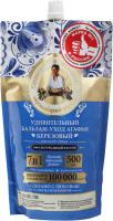 Agafia - Receptury Babuszki Agafii - Wzmacniająca, brzozowa odżywka do włosów (naturalna) - Uzupełnienie - 500 ml