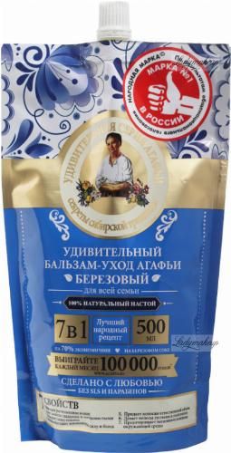 Agafia - Recipes of Babuszki Agafia - Strengthening, birch hair conditioner (natural) - Refill - 500 ml