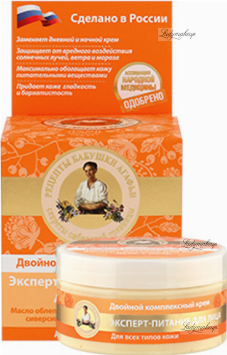 Agafia - Recipes of Babushka Agafia - Nutrition expert face cream - Day / night - 100 ml