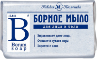 Nevska Kosmetika - Borne soap bar for problem skin - 90 g