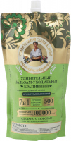 Agafia - Recipes of Babushka Agafia - Regenerating, nettle hair conditioner - Refill - 500 ml